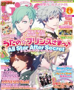 Girl'sStyle1212月号表紙